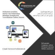HomepagewebseiteWebsiteerstellenFirmen-Websitewebsitede de