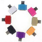 Micro USB Stecker auf USB