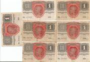 7 Stück 1 Kronen Banknote