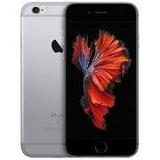 Verkaufe Iphone S 32GB space