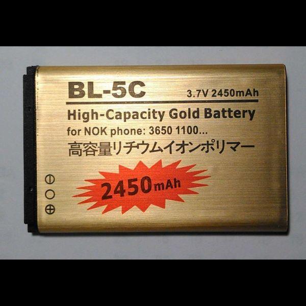Akku für Nokia BL-5C BL-5CA