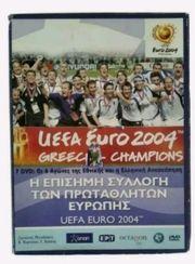EURO 2004 Griechenland alle Spiele