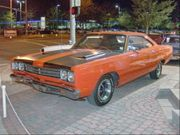Frontscheibe - PLYMOUTH ROAD RUNNER Coupe