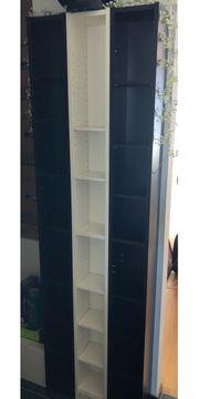 2 CD Regale IKEA schwarz