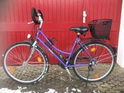 Frauen-Fahrrad Jungherz Challenger 16 Korb