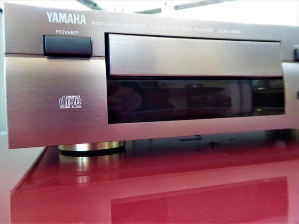 schicker CD-Player Yamaha Natural Sound