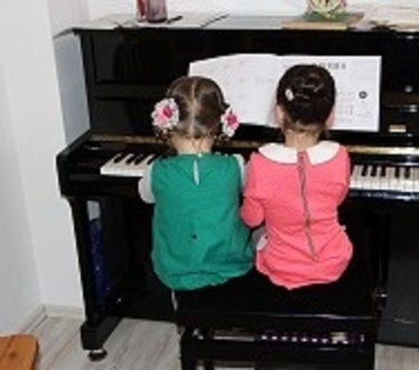 Klavierunterricht Keyboardunterricht Klavierlehrer für Kinder