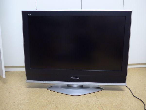 32 Zoll LCD Fernseher