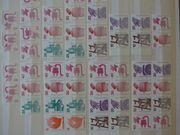 Briefmarken Unfallverhütung
