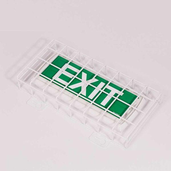 Schutzkorb für Notbeleuchtung
