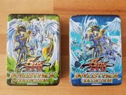 Yu-Gi-Oh Duelist Pack Collection Boxen