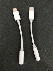 USB-C - Aux Adapter