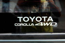 Gasdruckdämpfer Antenne Toyota Corolla: Kleinanzeigen aus Bietigheim - Rubrik Toyota-Teile