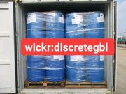 GBL Wheel Cleaner