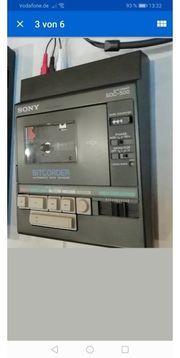 Suche MSX Sony Bitcorder