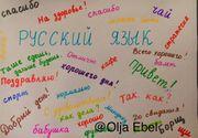 Sprachunterricht Russisch