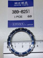 Original Citizen Lünette 38 mm
