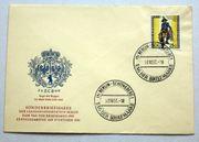 Briefmarken Berlin 1955 FDC Postillion