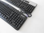 2 PC Tastaturen