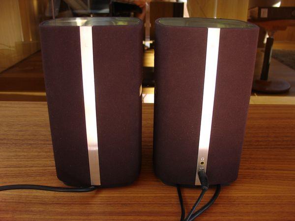 Lautsprecher BOWERS WILKENS MM-1