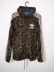 Ausgefallene moderne Trainingsjacke von Adidas