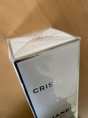 Chanel Cristalle - Body Lotion