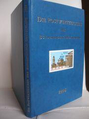 BRD-JAHRBUCH 1996 postfrisch kpl