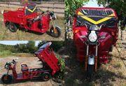 Elektro Dreirad Lastenrad Transporter Lastendreirad