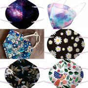 FFP2 KN95 Masken Blumen Galaxy