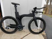 56cm Ventum One Carbon Professional