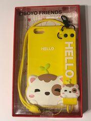 iPhone 6 6S Hülle Handyhülle