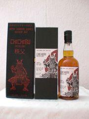 Chichibu Warrior Series Number One