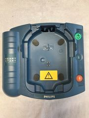 Philips HS 1 M5066A HeartStart