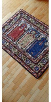 Teppich Handgeknüpft 105cm 80cm