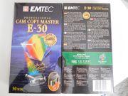 EMTEC Professional CAM COPY MASTER