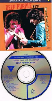 CD - Deep Purple - Best Super
