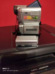 Digitalen Video Camcorder zu verschenken