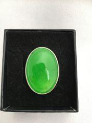 Solitärring mit grüner Jade Gr