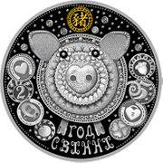 Silbermünze 20 Rubel Lunar Schwein
