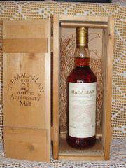 Whisky MACALLAN 25YO Vintage 1965