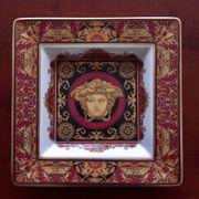 Rosenthal - Versace -Aschenbecher Medusa Red