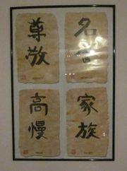 3 Bilder mit asiatischen chinesischen
