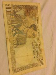 500 Dinara Banknote 1941 zu