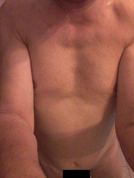 Dildo dusche erotische massage heilbronn