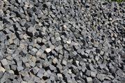 Gebrauchtpfllaster Basalt 9x11 schwarz