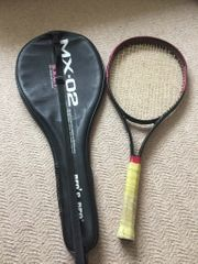 Tennisschläger mit Tragetasche