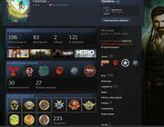 Steam-Account 11 Medaillen CS GO