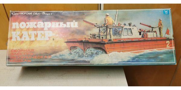 Verkauf Feuerlöschboot Su Russland