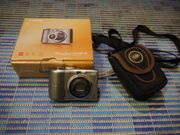 Kamera Canon PowerShot A1100 IS