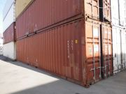 40 Fuss High Cube Seecontainer